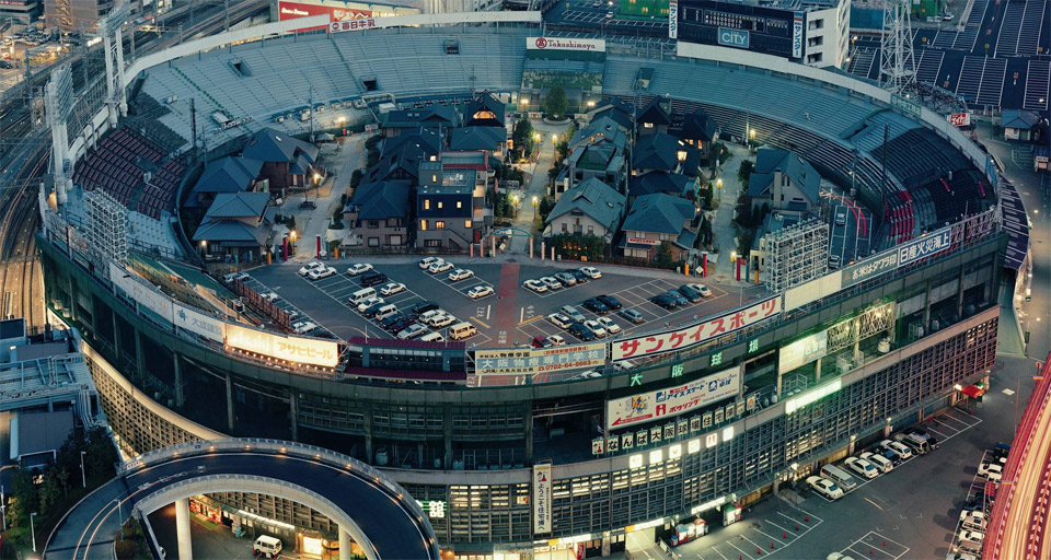 living-inside-stadium-osaka-japan