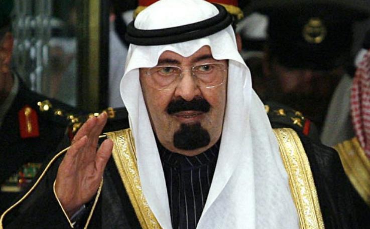 KingAbdullah