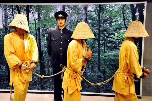 Abashiri Börtön